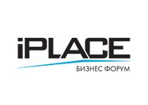 В Петербурге пройдет 10-й бизнес-форум iPlace